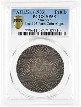 Maroc, Abdül Aziz I, 10 dirhams, frappe monnaie, AH 1321 (1903) Paris, PCGS SP58