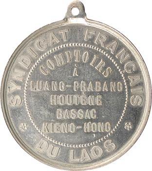 Indochine, Laos, médaille du syndicat français, Comptoirs commerciaux, s.d. (c.1890)