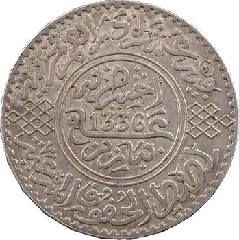 Maroc, Moulay Youssef ben Assad, 10 dirhams, AH 1336 (1917) Paris