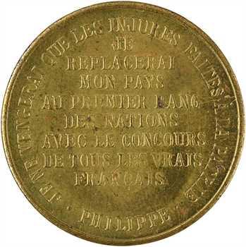 IIIe République, Philippe d'Orléans, module de 10 centimes en laiton, 1899