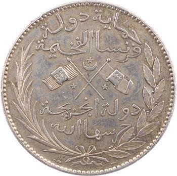 Comores, Grande Comore, Saïd Ali, 5 francs, 1308 (1890) Paris PCGS AU55