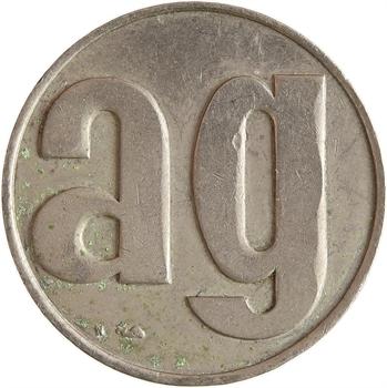 IIIe République, essai monétaire, atelier de gravure, s.d. Paris
