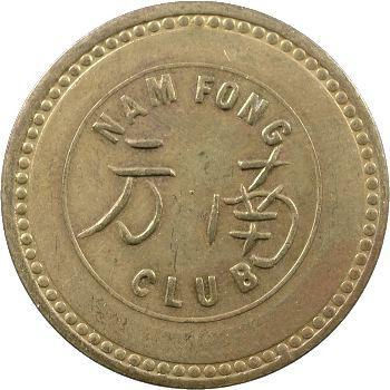Chine, comptoir français de Tien-Tsin, jeton de club, s.d. (1902-1945 ?)