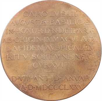 Monaco, Charles III, première pierre de la Cathédrale Notre-Dame-Immaculée, 8 janvier 1875, dans son boîtier d'origine