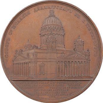 Russie, consécration de l'église Saint Isaac de Saint-Pétersbourg par Alexandre II, 1858 Bruxelles