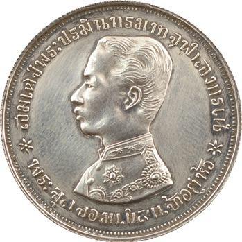 Siam, Rama V, mines de Khaotrée, bronze ou cuivre argenté