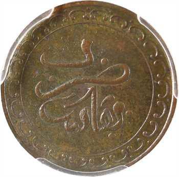 Maroc, Hassan Ier, 1/2 fels (1/16 de mouzouna), AH 1306 (1888) Fès, PCGS MS63BN