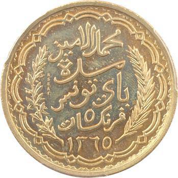 Tunisie (Protectorat français), Mohamed Lamine, essai de 5 francs, PCGS SP66, 1946 Paris