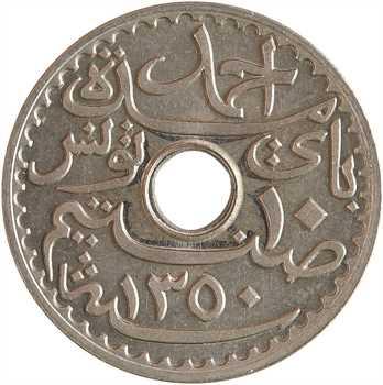Tunisie (Protectorat français), Ahmed, essai de 10 centimes, AH 1350 – 1931 Paris