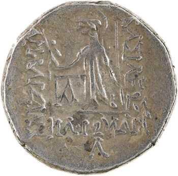 Cappadoce, Ariobarzane Ier, drachme, 96-63 av. J.-C