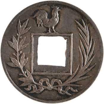 IIIe République, essai de 5 centimes par Michelin, 1892 Paris