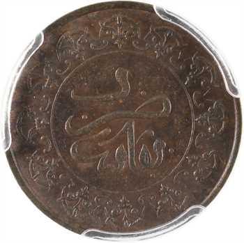 Maroc, Hassan Ier, fels (1/4 de mouzouna), AH 1306 (1888) Fès, PCGS AU58