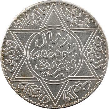 Maroc, Moulay Youssef ben Assad, 10 dirhams ou 1 rial, AH 1336 (1917) Paris
