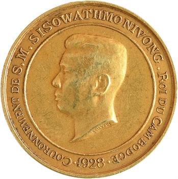 Cambodge, Sisowath Monivong, son couronnement, 1928 Paris