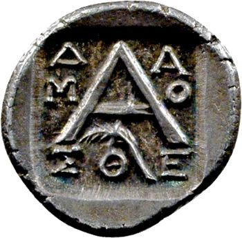 Argolide, triobole, Argos, IIIe-IIe s. av. J.-C.
