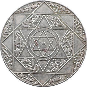 Maroc, Abdül Aziz I, 2 1/2 dirhams, AH 1313 (1895) Berlin