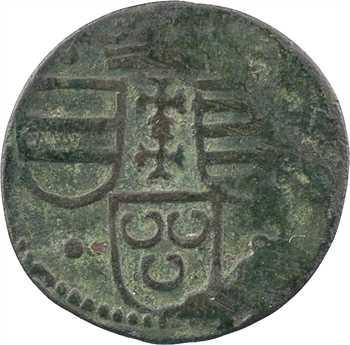 Charleville (Principauté de), Charles II de Gonzague, gigot ou demi-liard, s.d. Charleville