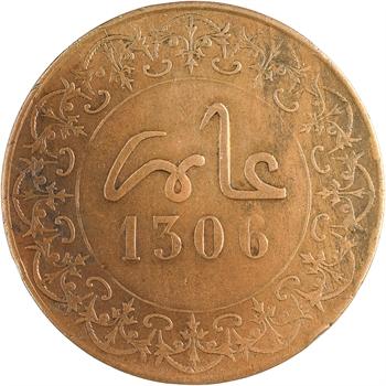 Maroc, Hassan Ier, 4 fels (mouzouna), AH 1306 (1888) Fès