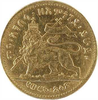 Éthiopie (Empire d'), Ménélik II, demi-werk, EE1889 (1897) Paris