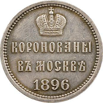 Russie, couronnement du tsar Nicolas II, 1896