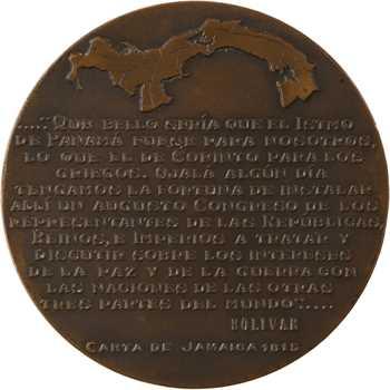 Jamaïque / Panama, 130eme anniversaire de la réunion du Panama, 1826-1956 Florence