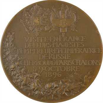 Russie, visite du tsar Nicolas II en France, par Chaplain, 1896 Paris