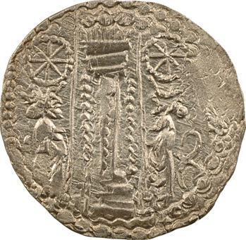 Hephtalites, Napki Malik, drachme en argent, c.475-576