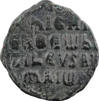 Nicéphore II, follis type 2, Constantinople, 963-969