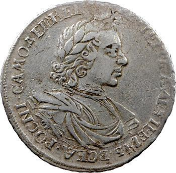 Russie, Pierre Ier, rouble, 1719 Moscou