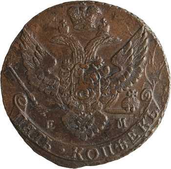 Russie, Catherine II, 5 kopecks, 1792 Ekaterinbourg