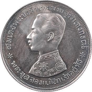 Siam, Rama V, mines de Khaotrée, argent, s.d. (1880)