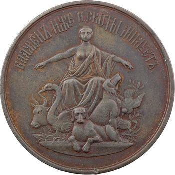 Russie, Alexandre II, création de la société russe pour la protection des animaux, par Stadnitsky, 1865