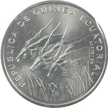 Guinée équatoriale (République de la), essai de 100 francs, 1985
