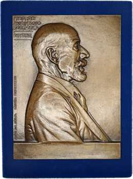 Portugal, maître José Véloso Salgado, peintre, par Joao Da Silva, fonte uniface, 1943