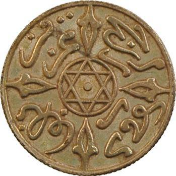 Maroc, Abdül Aziz I, 1/2 dirham, AH 1315 (1897) Paris