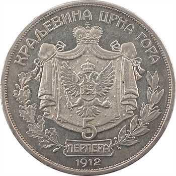 Yougoslavie, Monténégro (royaume du), Nicolas Ier, 5 perpera, 1912 Vienne