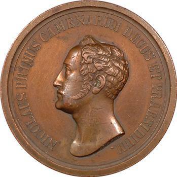 Russie, Nicolas Ier, 200e anniversaire de l'Université Alexandre en Finlande, 1840