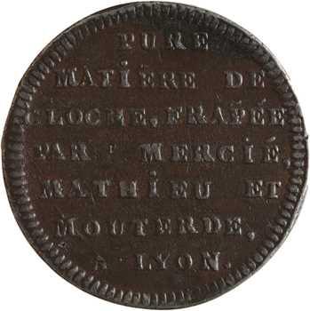 Constitution, essai de Mercié, Mathieu et Mouterde, c.1792 Lyon