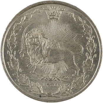 Perse (Iran), 50 dinars, SH 1305