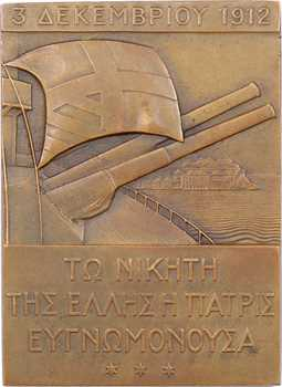Turquie/Grèce, le contre-amiral Pavlos Koundouriotis et la bataille d'Elli, par Dammann, 1912