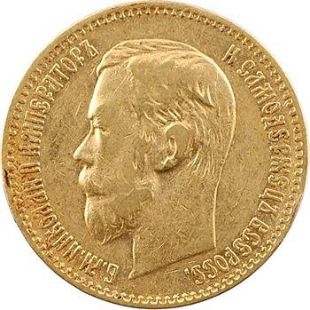 Russie, Nicolas II, 5 roubles, 1898 Saint-Pétersbourg