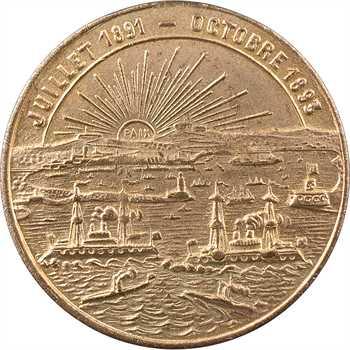 Russie/France, visites de Cronstadt par la flotte de Toulon en 1891 et de Toulon par la flotte de Cronstadt en 1893, 1893 Paris