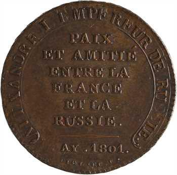 Consulat, essai monétaire à l'amitié entre la France et la Russie, 1801 Paris tranche festonnée