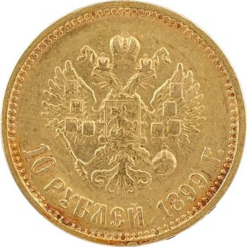 Russie, Nicolas II, 10 roubles, 1899 Saint-Pétersbourg