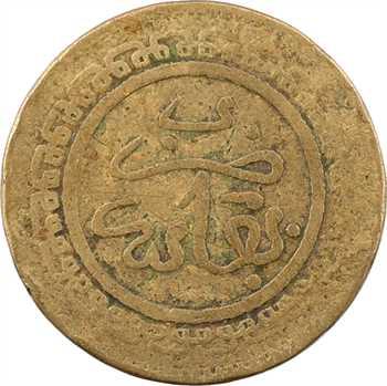 Maroc, Abdül Aziz I, 2 mouzounas, sans chiffre de valeur, AH 1319 (1901) Fès