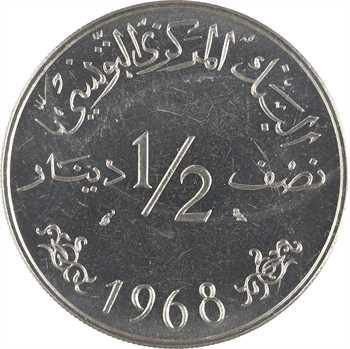 Tunisie, Habib Bourguiba, essai de 1/2 dinar, 1968 Paris