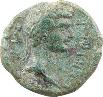Thrace, Sestos, Claude (?), AE16, 41-54 Sestos
