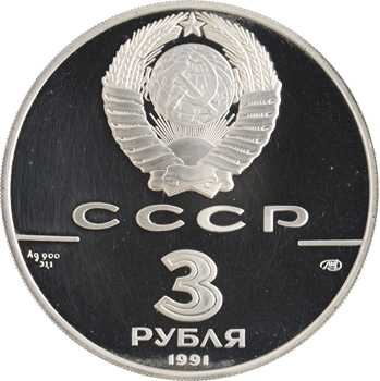 URSS, 3 roubles Fort Ross, 1991 PROOF