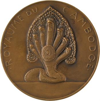 Cambodge, Exposition coloniale de Paris 1931, par Lindauer, 1931 Paris