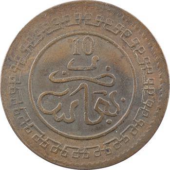 Maroc, Abdül Aziz I, 10 mouzounas, 2ème type, AH 1323 (1905) Fès